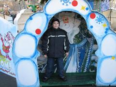 dp.uz.gov.ua: До Нового року – від профспілок