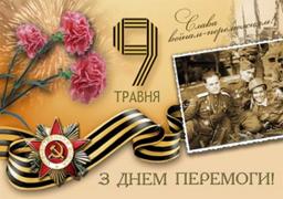 dp.uz.gov.ua: Дорогі ветерани, шановні колеги!