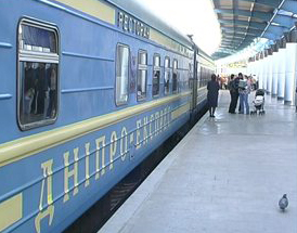 dp.uz.gov.ua: Відтепер вартість квитків у касах та в Інтернеті  однакова