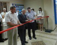 dp.uz.gov.ua: Відкрито музей залізничної слави Криворізького регіону