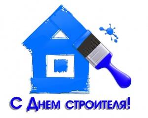dp.uz.gov.ua: Шановні будівельники!