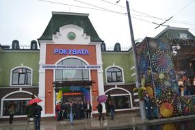 dp.uz.gov.ua: На станції Рокувата залізниця побудувала пасажирський вокзал європейського рівня
