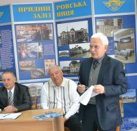 dp.uz.gov.ua: Презентовано нову книгу з історії Придніпровської магістралі