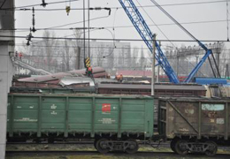 dp.uz.gov.ua: Щодо інциденту на станції Нижньодніпровськ-Вузол (м.Дніпропетровськ)