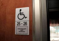 Залізниця пропонує пасажирам з особливими потребами комфортні подорожі у спецвагонах