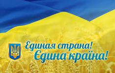 dp.uz.gov.ua: На вокзалах організовано пункти надання інформативної допомоги біженцям з Криму