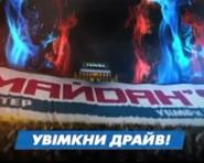 dp.uz.gov.ua: Потягами Придніпровки – до перемоги!