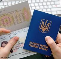 dp.uz.gov.ua: Тим, хто їде за кордон