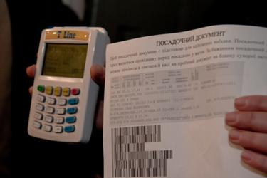 dp.uz.gov.ua: Квитки он-лайн стали ще більш популярнішими