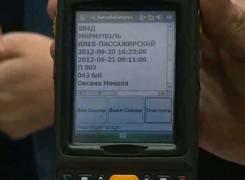 dp.uz.gov.ua: З початку року на магістралі через Інтернет оформили майже 1,2 млн квитків