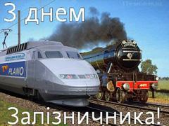 dp.uz.gov.ua: Шановні залізничники, дорогі колеги!
