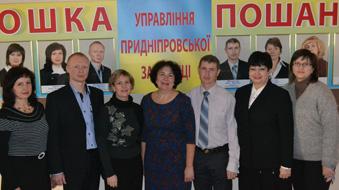 dp.uz.gov.ua: До Дня залізничника об'єднана профспілка служб управління залізниці відзначила кращих працівників