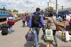 dp.uz.gov.ua: У 2014 році вокзали залізниці забезпечили тимчасовим притулком більш ніж півтисячі вимушених переселенців