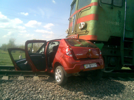 dp.uz.gov.ua: ДТП на залізничному переїзді під Кривим Рогом