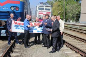 dp.uz.gov.ua: Придніпровські залізничники  стали учасниками Всесвітнього дня охорони праці