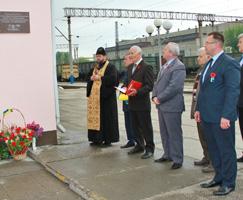 dp.uz.gov.ua: Напередодні 70-річчя Перемоги на станції Запоріжжя-Ліве було відкрито меморіальну дошку