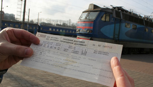 dp.uz.gov.ua: За 4 місяці пасажири Придніпровської магістралі придбали через Інтернет більше півмільйона квитків