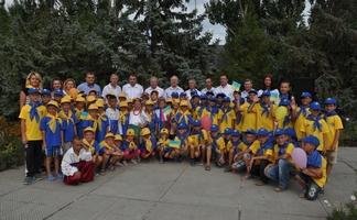 dp.uz.gov.ua: Дитячий оздоровчий сезон на Придніпровській залізниці завершили подарунками на згадку
