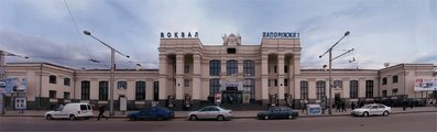 dp.uz.gov.ua: Тепер на вокзалі Запоріжжя-1 пасажири можуть під'єднатися до Wi-Fi та посмакувати натуральною кавою