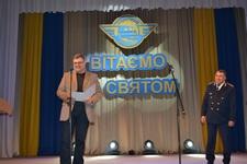 dp.uz.gov.ua: Придніпровська залізниця зустрічає професійне свято