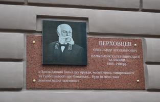 dp.uz.gov.ua: На Придніпровській магістралі з'явився пам'ятний знак на честь першого начальника залізниці Олександра Верховцева