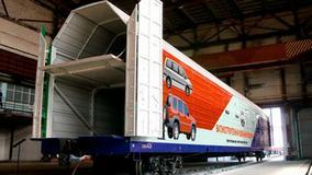 dp.uz.gov.ua: З 25 січня Придніпровська залізниця запускає вагон-автомобілевоз у одеському напрямку