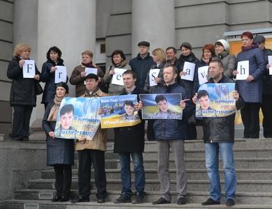 dp.uz.gov.ua: Придніпровські залізничники взяли участь у загальнонаціональній акції #FreeSavchenko
