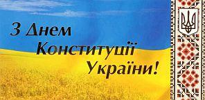 dp.uz.gov.ua: Шановне панство!