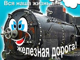 dp.uz.gov.ua: Дорогие друзья, члены профсоюза!