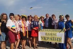 dp.uz.gov.ua: На Придніпровській залізниці відбулися урочистості до Дня Державного Прапора України та 25-ї річниці Незалежності України