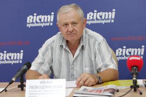 dp.uz.gov.ua: Мы поедем, мы помчимся… в Крым