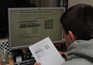 dp.uz.gov.ua: Електронні проїзні документи у 2016 році стали на 44% популярнішими серед пасажирів Придніпровської залізниці, ніж торік