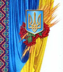 dp.uz.gov.ua: Шановні залізничники!