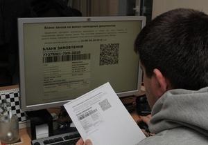 dp.uz.gov.ua: Пасажири Придніпровської залізниці оформлюють через мережу Інтернет понад 36% усіх квитків