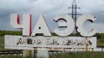 dp.uz.gov.ua: До 31-річниці аварії на Чорнобильській АЕС: пам'ятаємо!