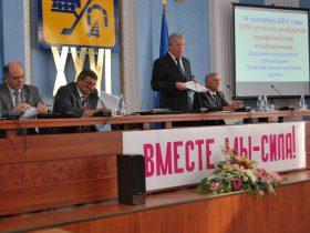 dp.uz.gov.ua: Соціальне партнерство керівництва і профспілок