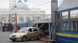 dp.uz.gov.ua: Автомобілевози Придніпровської залізниці користуються стабільно високим попитом