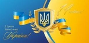 dp.uz.gov.ua: Шановні колеги!