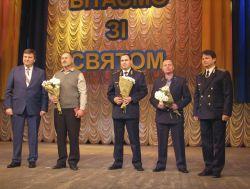 dp.uz.gov.ua: На Придніпровській магістралі пройшли урочистості з нагоди Дня залізничника