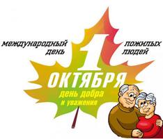 dp.uz.gov.ua: Шановні пенсіонери й  ветерани залізниці!