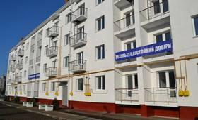 dp.uz.gov.ua: У м.Синельникове здали в експлуатацію 44-квартирний житловий будинок для залізничників
