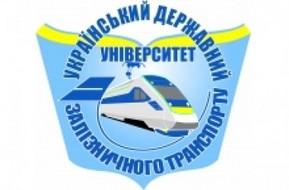 dp.uz.gov.ua: До уваги!