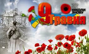 dp.uz.gov.ua: Шановні залізничники! Дорогі ветерани!