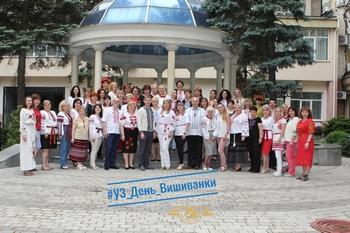 dp.uz.gov.ua: Придніпровські залізничники вдяглися у вишиванки