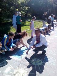 dp.uz.gov.ua: На Придніпровській залізниці відзначили Міжнародний день захисту дітей