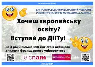 dp.uz.gov.ua: Шановні абітурієнти!