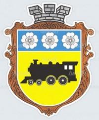 dp.uz.gov.ua: Місто залізничників Синельникове відсвяткувало свій 150-літінй ювілей