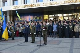 dp.uz.gov.ua: Придніпровські залізничники стали учасниками регіональних заходів до Дня захисника України