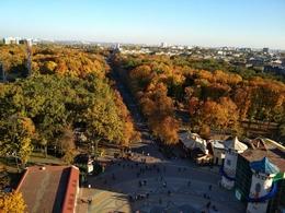 dp.uz.gov.ua: Придніпровські залізничники відвідали парки Харкова
