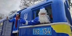dp.uz.gov.ua: У свята дитяча залізниця порадувала жителів Дніпра Дідом Морозом та Снігуронькою, творчими й пізнавальними заходами